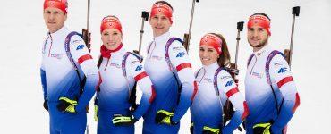 4F Slovenský zväz biatlonu